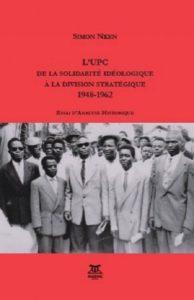 LUPC-e1417472866612-1