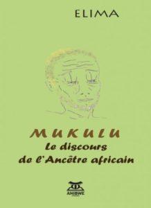 Mukulu-e1416522481186